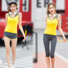 Lena Gaga 4pcs Brand Sporting Suit Sporting Wear Girls Summer Sports Wear Women Gym Plus Size Yoga Set Fitness Sports Suit Women