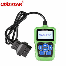 OBDSTAR VAG PRO Auto Key Programmer No Need Pin Code For New AUDI / VW /SKODA SEAT Security Code Reader Programming And Odometer(China)