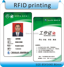 100pcs Six colors Offset printing RFID card TK4100 125 kHz RFID card ID card is suitable for access control and attendance