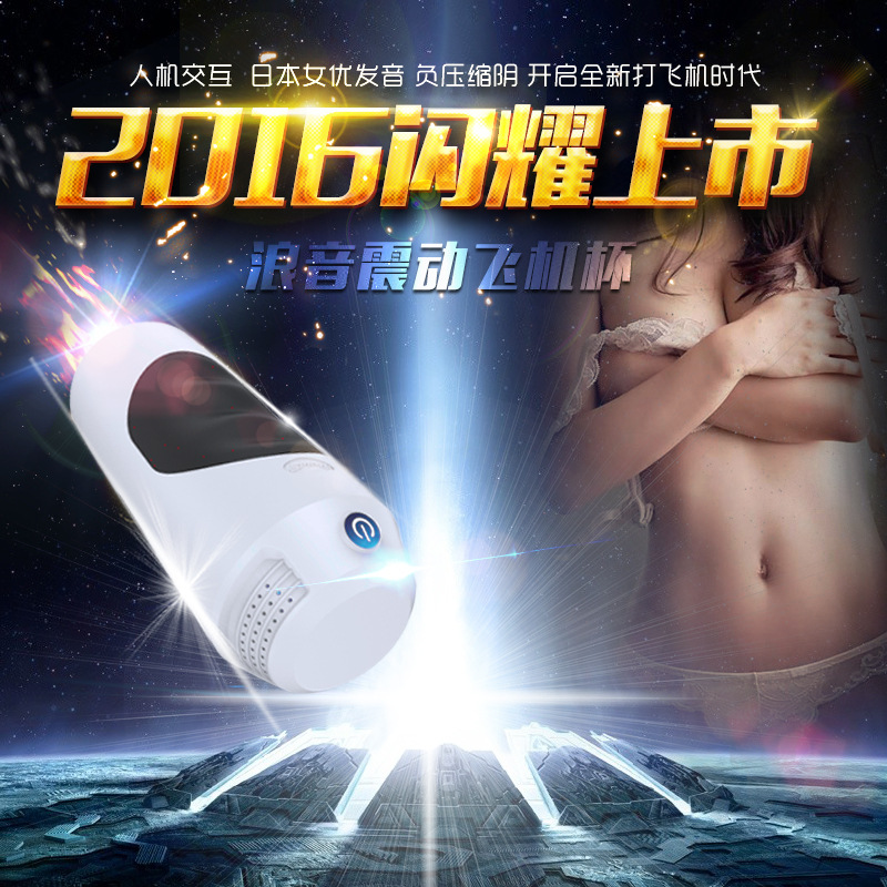 RENDS vibrator moan male masturbator cup artificial vagina Manually Shrink Vagina sex machinepocket pussy adult Sex toys for men<br><br>Aliexpress
