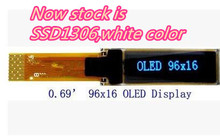 NoEnName_Null 0.69 inch 8pin white color OLED LCD display screen SSD1306 drive IC 96*16 I2C Interface long FPC(China)