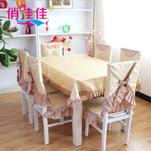 European style different sizes gold color fabric table cloth seat coverings coffee table table cloth dining chair cushion kit
