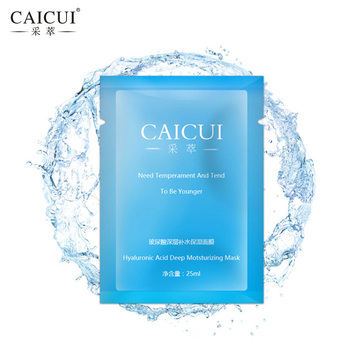 Caicui acido ialuronico maschera viso cura del viso sbiancante idratante idratante maschera facciale senza età anti aging anti rughe cura della pelle
