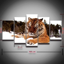 Printed Snow Tiger Modular Picture Animal Landscape Painting on Canvas for Wall Art Living Room Home Decor Modern Prints Poster(China)