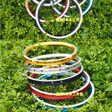 14inch bicycle rim 20 hole small knife rims for 412/410 folding bike litepro Aluminum Alloy rim(China)