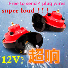 free shiping 2x 12V Snail Air Horn Vehicle Marine Boat Loud Alarm Kit Red for Car Boat Motorcycle Van car horn