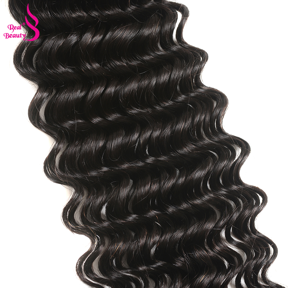 Brazilian Deep Wave 100% Human Hair Weave 4 Bundles Deal  8-30 Real Beauty Remy Hair Extensions Nature Color  (41)