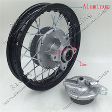 Rear 10 inch 28holes Aluminum Alloy Wheel Rims Drum Brake hub for dirt bike pit bike KTM CRF Kayo BSE Apollo(China)
