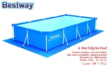 "58102 Bestway 445x254cm Mat 175""x100""Ground Cloth Providing Extra Protection to the Bottom of  Above Earth Swimming Pool No Pool"