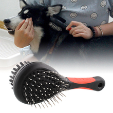 Pet Dog Cat Animal Double Sided Hair Brush Grooming Comb Shedding Fur Cleaner G01657