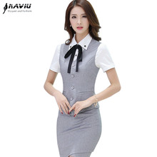 New fashion work wear women clothing vest skirt suits office uniforms female plus size vest with skirt sets gray black