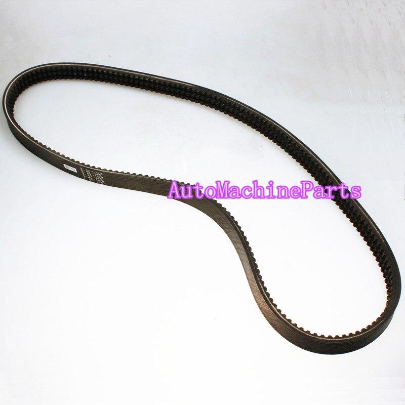 New Drive Belt for Bobcat Skid Steer Loader S130 S150 S160 S175 S185 S205<br>
