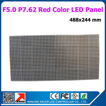 TEEHO factory price indoor P7.62 dot matrix red color F5.0 LED scrolling sign module 488x244mm1/16 scan f5.0 red led panel