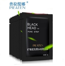 Free DHL Shipping 2800pcs PILATEN Facial Minerals Conk Nose Blackhead Remover Mask Pore Cleanser Nose Black Head EX Pore Strip(China)