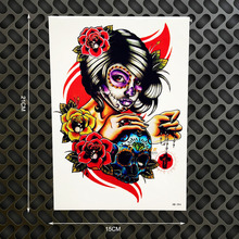 1PC Beauty Mask Women Waterproof Fake Tattoo Body Art Arm Sleeve Tatoo Stickers GHB-394 Skull Flower Roses Armband Tattoo Flash
