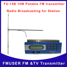 FMUSER FU-15B 15W fm radio transmitter  PC Control DP100 dipole antenna  with power adapter cable  Free Shipping