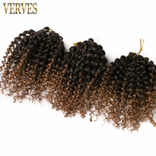 VERVES 9 piece 30g/piece brown crochet braids hair synthetic 8 inch curly Braid ombre braiding hair extentions(China)