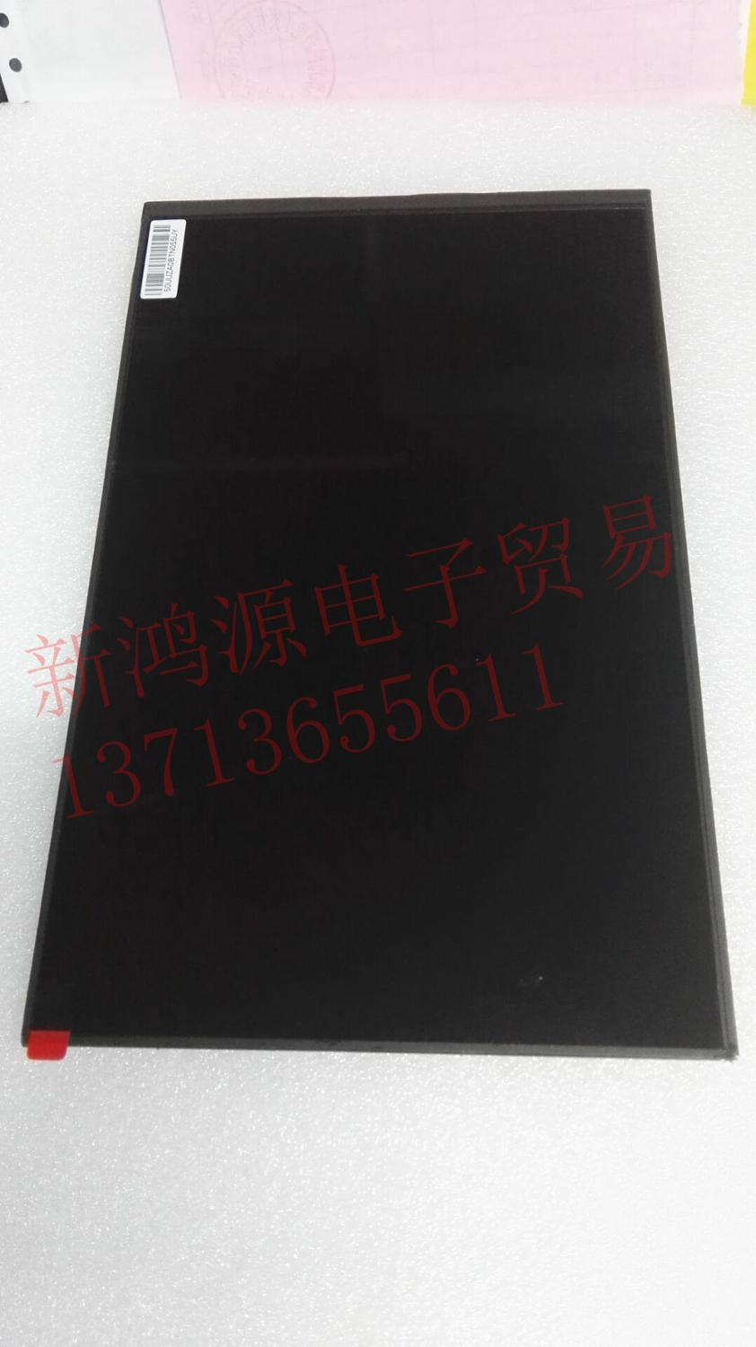 10.1 40P vertical screen LCD SL101PC33Y0B63-A00 cable number AL0863B<br><br>Aliexpress