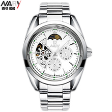 NARY Fashion Men Watches Stylish Night Light Display Design Classic Mechanical Self Wind Dress Skeleton Wrist Watch Gift Male