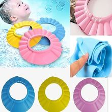 Adjustable Elastic Baby Shower Cap Children Shampoo Bath Wash Hair Shield Hat(China)