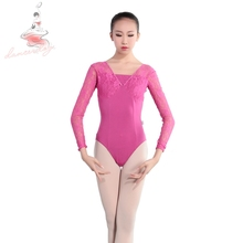 dancer dog 0154 Lace gym suit, long-sleeved gym suit, the female adult ballet training suit, pluggable breast pad