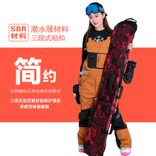 LD SKI NEW ARRIVAL SINGLE OR DOUBLE SNOWBOARD BAG DUMPLING WRAPPER BOARD BAG SKI SLAB BAND(China)