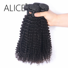 ALICE Hair Mongolian Kinky Curly Hair Bundles 100% Non Remy Human Hair Weave Bundles Natural Color Can Be Dyed 100g/set