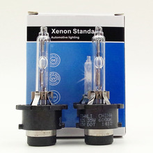 2pcs AC Xenon bulb HID headlights D2S 35W Parking Car Styling DIY Xenon Bulb 3000K 4300K 500K 6000K 8000K 10000K 15000K white