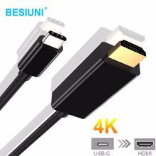 Besiuni usbc кабель Тип C к HDMI 4 К HDTV Кабель-адаптер Золото USB 3.1 USB-C HDMI для MacBook, chromebook пикселя, Huawei matebook(China)