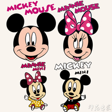 Couples child - Mickey heat transfer Offset Tang Hua pattern DIY crafts paste patch