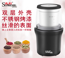 Stainless Steel Whole Grains Grinder Home Small Grinding Chinese Herbal Medicine Crushed Electric Superfine Powdering Blender(China)