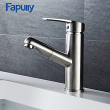 Fapully Modern Cupc Pull out Stainless steel brass basin faucet bathroom(China)