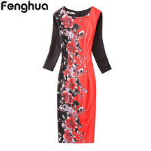 Buy Fenghua Winter Autumn Dress Vintage Floral Print Dress Women 2017 Casual Sexy 3/4 Sleeve Office Party Pencil Bodycon Dresses for $10.70 in AliExpress store
