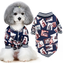 2017 Spring dog clothes Teddy small  Pet Pomeranian bear Schnauzer puppy pet clothing