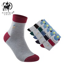 PIER POLO boutique men's bamboo charcoal business men socks embroidery men's socks 220-pin combed cotton socks wholesale