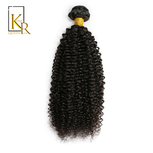 King Rosa Queen Mongolian Afro Kinky Curly Weave 100% Human Remy Hair Extensions Natural Black Color