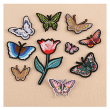 2017 New Butterfly Patches Iron On Sewing Embroidered Animal Applique for Jacket Clothes Stickers Badge DIY Apparel Accessories