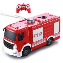 RC Truck 2.4G Radio Control Construction Car RC Fire Truck Remote Control Water Jet Fire Engine For Kids Gift Toys(China)