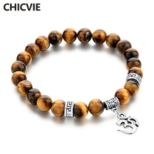 CHICVIE Tiger Eye Natural Stone Bracelets & Bangles For Women Men Silver color Charm Bracelet Casual Jewelry Love Gift Pulseras(China)