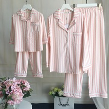 Family Striped Cotton Pajamas Sets Father Baby Son Mommy And Me Clothes Daughter Mother Clothes Family Clothing Pyjamas Sets(China)