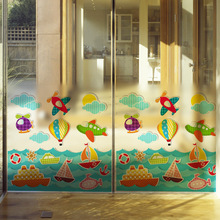 New Sweet 60x58cm Frosted Privacy Cover Glass Window film Door cartoon pattern window Sticker Film Adhesive stained glass Decor(China)