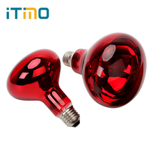 ITimo E27 150W 100W Bulb Red Heat Light Indoor Lighting Infrared 220V Lamp Animal insulation light For Reptile Pet Brooder(China)