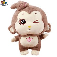 Super Soft Plush Sunshine Monkey Toy Stuffed Blink Eye Monkey Doll children kids boy girl birthday Valentine gift Triver