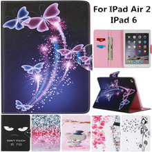 For IPad Air 2 Cute Cartoon Dream Butterfly Flower Cat Stand Leather Fundas Case For Apple IPad Air2 IPad 6 IPad6 Tablet Cover