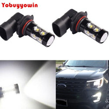 Extremely Bright Max 50W High Power H10 9145 LED Bulbs for DRL or Fog Lights, Xenon White
