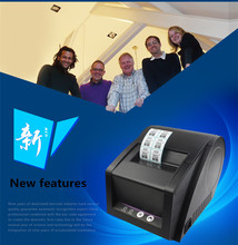One machine amphibious Jia Bo GP-3120TU thermal printer barcode label machine price supermarket Label Printer 80mm