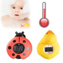 Muti-fuction Termomete Baby Bath Thermometer Duck Ladybug Float Temp Toy Multifunction(China)