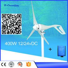 Hot Sale!!! 12V/24V AC 1.3m wheel diameter 3 blades 400W Wind Turbine Generator with free 400W Controller Wind Generator Kit(China)