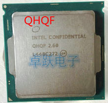 intel in china 2002 version