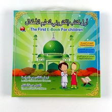 the Arabic and English E-BOOK for kids,quran educational toys learning Machine tablet for children Quran Learning